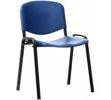 Taurus Plastic Stacking Chair (set of 4)