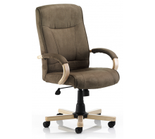 Finsbury High Back Suede Effect Executive Chair with Arms