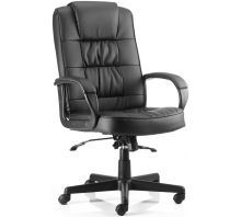 Moore Leather High Back Executive Chair With Arms