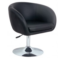 Contemporary Leather Effect Adjustable Lounge Stool
